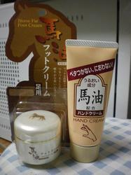 ダイソー ハンドフットクリーム.JPG